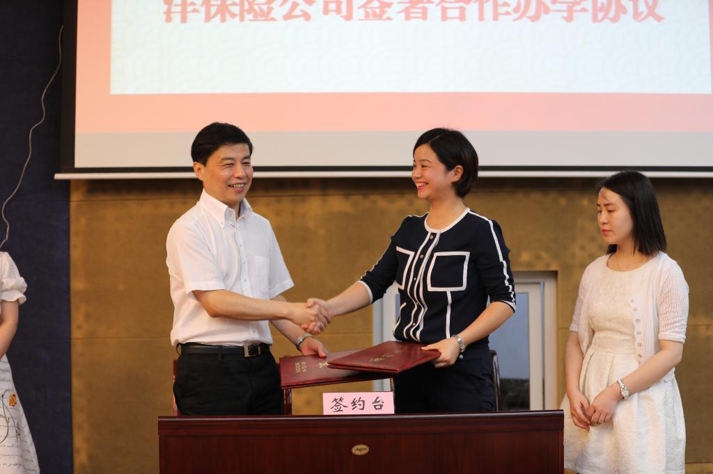 与重庆迪安医学检验中心有限公司签订合作协议-重庆医药职业教育集